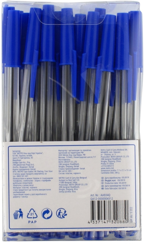 Set 50 Pixuri Aro Ballpoint 1.0 mm Albastru