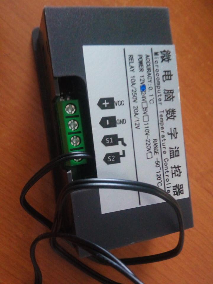 Termostat electronic W3230 -50 ~120°C 12V/20A