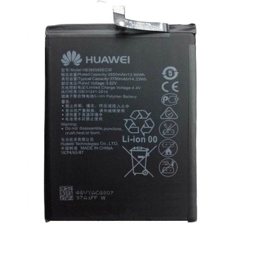 Acumulator huawei p10 plus