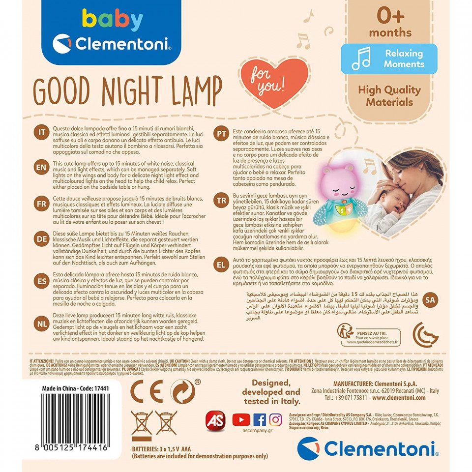 Lampa muzicala noapte buna