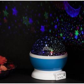 Lampa de veghe star master - proiector rotativ cu stele si luna
