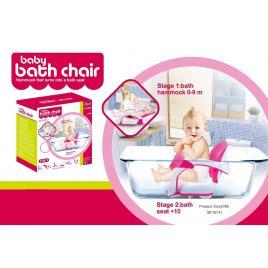 Scaun de baie pentru fetite 2 in 1