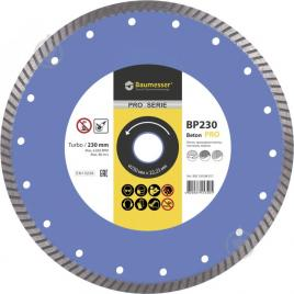 Disc diamantat Baumesser BP230 Beton PRO Turbo 230 mm 230x26x222 pentru placi de pavaj gresie caramida