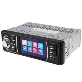 Radio MP3 / MP5 Player cu BLUETOOTH Suport video pentru camera USB Card Radiator racireTelecomanda