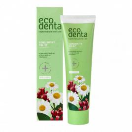Pasta de dinti pentru dinti sensibili cu extract de musetel, cuisoare si...