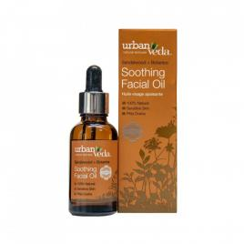 Ulei facial cu extract de lemn de santal organic ten sensibil soothing, urban...