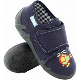 Pantofi pentru casa sau gradinita interior/exterior RenBut