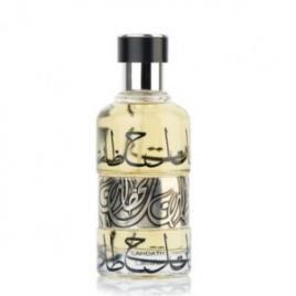 Parfum barbatesc LAHDATH