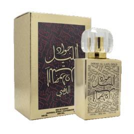 JAWAD AL LAYL GOLD 100ML EDP PARFUMURI ARABESTI
