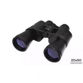 Binoclu tasco zip focus 20x50 cu lentile optice tratate antireflex