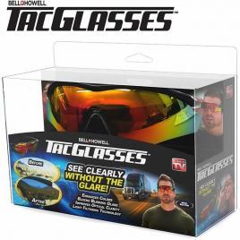 Ochelari de soare tacglasses polarizati pentru sport