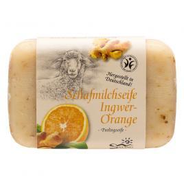 Sapun cremos cu lapte de oaie, ghimbir si portocale - exfoliant, Saling Naturprodukte