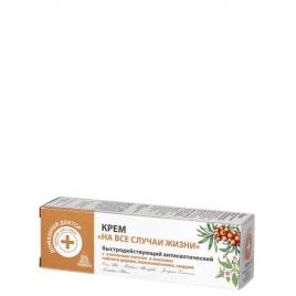 Crema universala antiseptica cu uleiuri de arbore de ceai si catina,  30 ml, Doctorul Casei