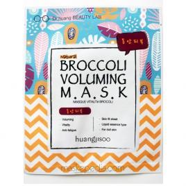 Masca revitalizanta pentru volum de tip servetel cu broccoli, tenul tern, Huangjisoo, 1 buc