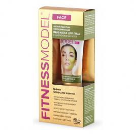 Meso-masca faciala antioxidanta rejuvenanta cu acid hialuronic, 75 ml,  Fito Cosmetic
