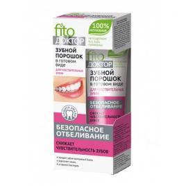 Pasta de dinti cu efect de albire pentru dinti sensibili, 45 gr, Fito Cosmetic