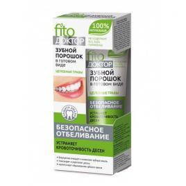 Pasta de dinti cu efect de albire pentru gingii sensibile 45 gr, Fito Cosmetic