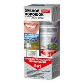 Pasta de dinti efect de albire cu argila alba de Altay 45 gr, Fito Cosmetic