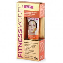 Peeling facial revitalizant cu acizi si pulbere de aur, 45 ml,  Fito Cosmetic