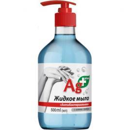 Sapun lichid antibacterian cu ioni de argint Ag+ , 500 ml, Elfa Farm