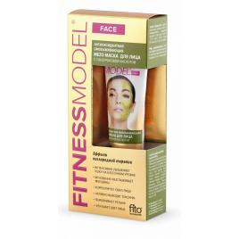 Scrub facial rejuvenant cu pulbere de perle si colagen, 45 ml,  Fito Cosmetic