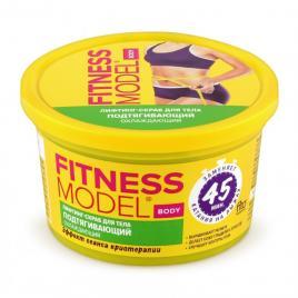 Scrub-lifting corporal racoritor cu efect de intindere a pielii, 250 ml,  Fito Cosmetic
