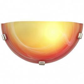 Aplica brilliant mauritius 90105/07, e27, max 60w, metal si sticla portocaliu
