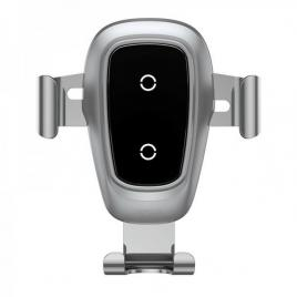 Incarcator auto wireless, universal, baseus, gri