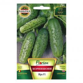 Seminte de castraveti, florian, soi cornison ira f1, hibrid timpuriu. 1.5 g