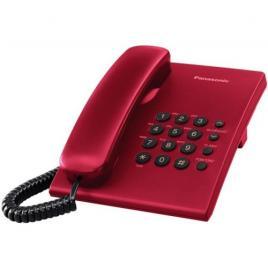 Telefon analogic Panasonic KX-TS500FXR, Roz