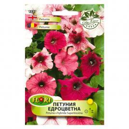 Seminte de petunia hybrida superbissima, 0.2 grame