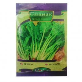 Seminte de spanac virofly, 50 grame