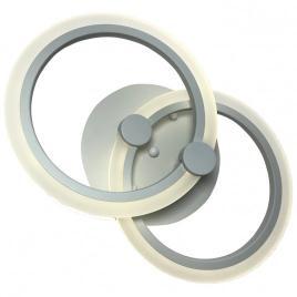 Plafoniera Led Circle design, doua cercuri, reglarea intensitatii luminii si a culorii