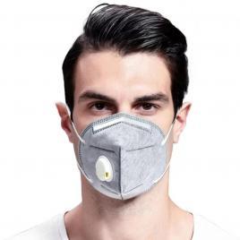 Set 5 Masti cu 5 straturi de protectie respiratorie si supapa pentru expiratie, standard KN95 , culoare gri, BFE>95