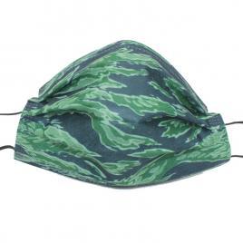Set de 50 de masti faciale de unica folosinta, model multicolor cu nuante de verde