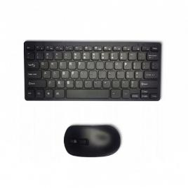 Kit mouse si tastatura wireless ultra subtire, negru