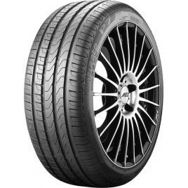Pirelli cinturato p7 runflat 245/50 r18 100w moe, runflat