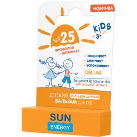 Balsam de buze cu acid hialuronic si protectie solara SPF25, 3,6 g, Sun Energy