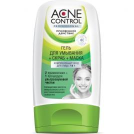 Complex antiacnee gel+scrub+masca -curatarea faciala -acid salicilic, carbune , 150 ml, Acne Control