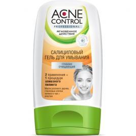 Gel purificator curatare faciala antiacnee -acid salicilic, pulbere de diamant, eucalipt , 150 ml, Acne Control