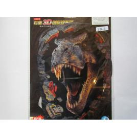 Abtibild 3d-3 dinozaur maniacars