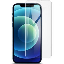 Folie protectie iphone 12 pro hydrogel cu acoperire completa transparenta