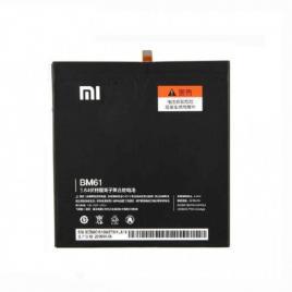 Acumulator baterie xiaomi mipad 2 bm61 6010mah